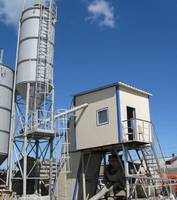 Бетоносмесительная установка УБС-20